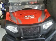 Hisun HX250-UTV-2