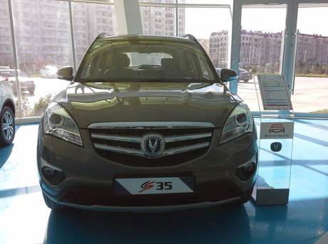 Changan CS 35