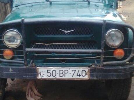 UAZ 31519