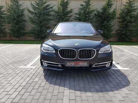 BMW 750