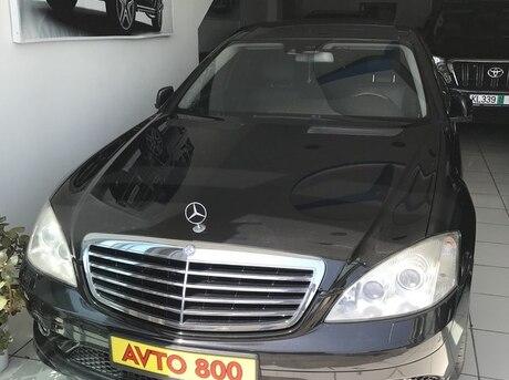 Mercedes S 550