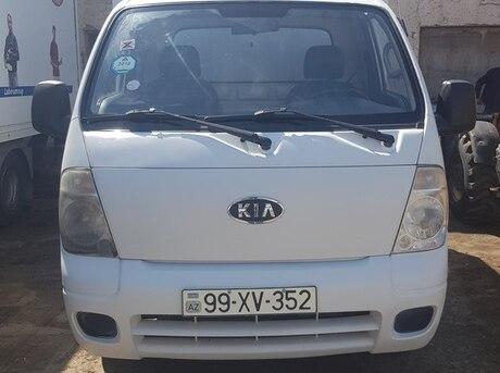 Kia Bongo