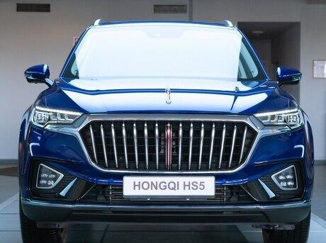 FAW Hongqi HS5