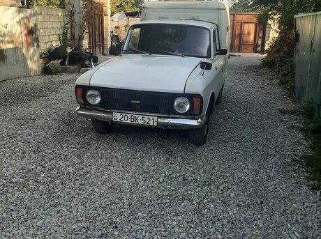 IJ 2715 1986