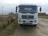 DongFeng DFL3310A13