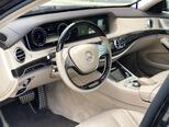 Mercedes S 400